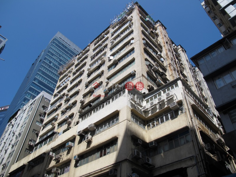 Sing Win Factory Building (Sing Win Factory Building) Kwun Tong|搵地(OneDay)(4)