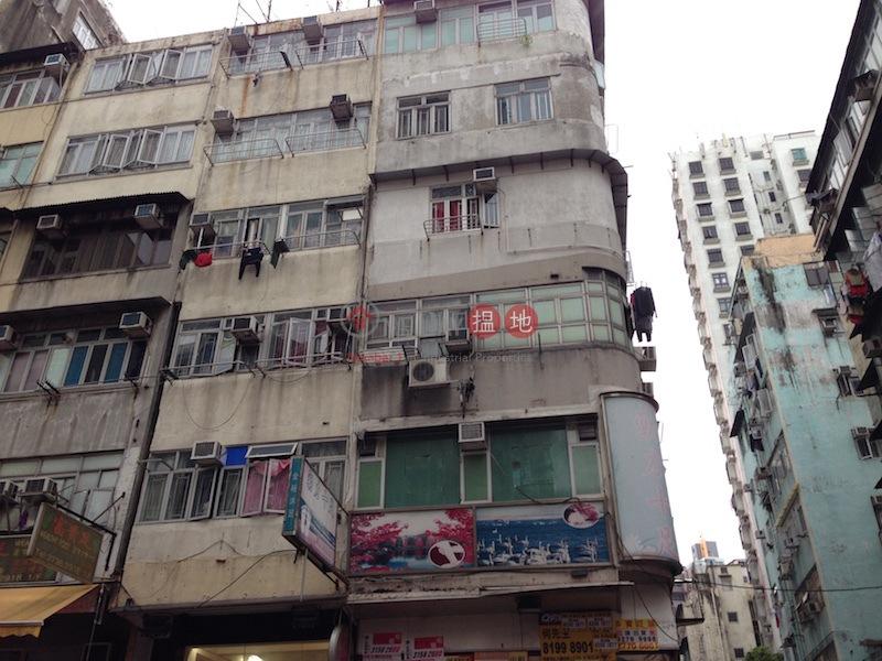 上海街124-126號 (124-126 Shanghai Street) 佐敦|搵地(OneDay)(2)