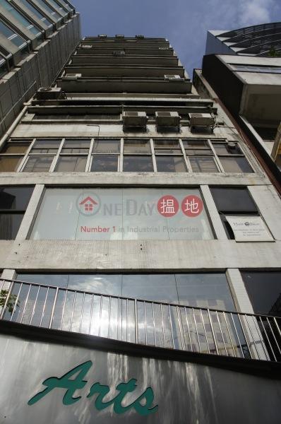 Vogue Building (Vogue Building) Central|搵地(OneDay)(4)