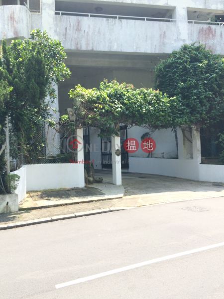 8 Shouson Hill Road East (8 Shouson Hill Road East) Shouson Hill|搵地(OneDay)(3)