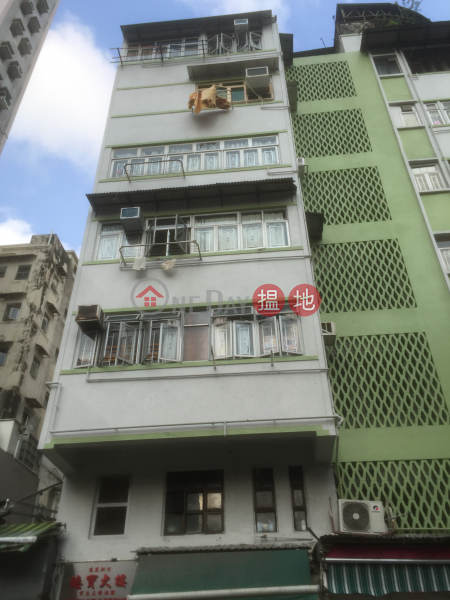 Tak Po House (Tak Po House) Tsz Wan Shan|搵地(OneDay)(2)
