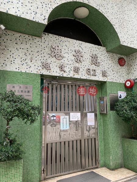 港景苑 (View Court) 土瓜灣|搵地(OneDay)(1)