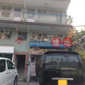 271 Wo Yi Hop Road,Tai Wo Hau, New Territories
