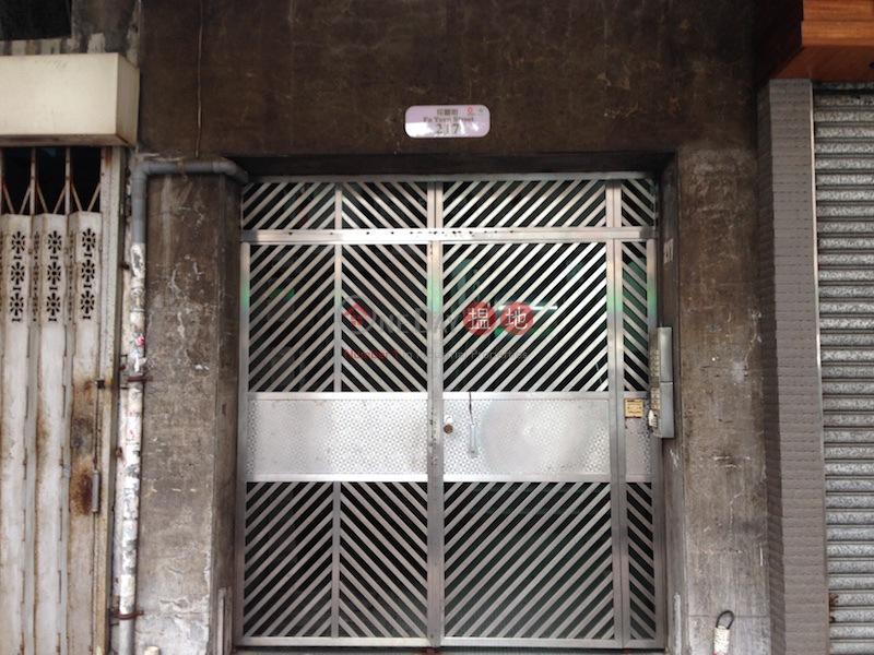 花園街217號 (217 Fa Yuen Street) 太子|搵地(OneDay)(1)