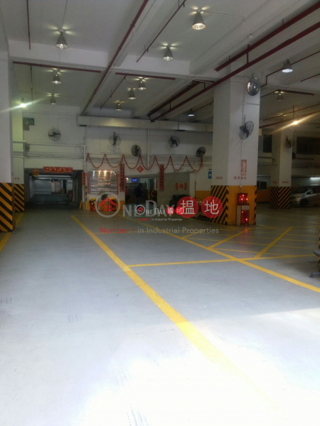 Property Search Hong Kong | OneDay | Industrial, Rental Listings | YIP FAT FTY BLDG PH 01