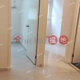 Block 1 Hong Wah Mansion | 2 bedroom Low Floor Flat for Sale|Block 1 Hong Wah Mansion(Block 1 Hong Wah Mansion)Sales Listings (XGGD723700192)_0