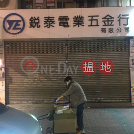 66 Tai Nan Street,Prince Edward, Kowloon