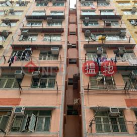 15 FUNG YI STREET,To Kwa Wan, Kowloon