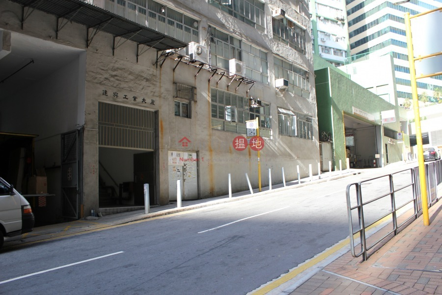 Kin Hing Industrial Building (Kin Hing Industrial Building) Kwai Chung|搵地(OneDay)(2)