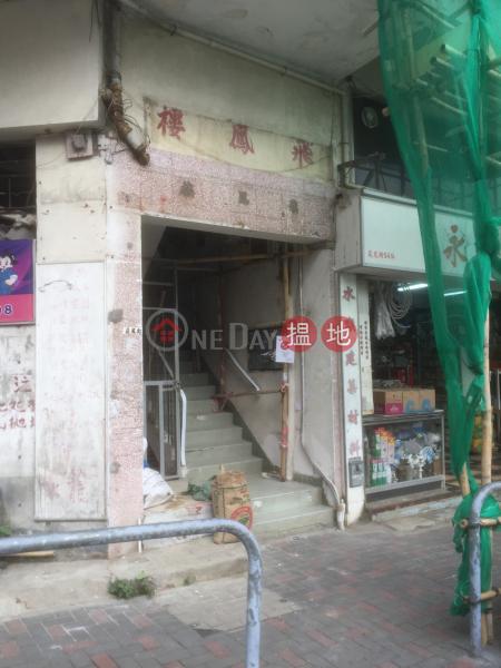 飛鳳街54號 (54 Fei Fung Street) 慈雲山|搵地(OneDay)(2)