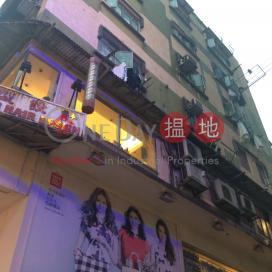 Sze Yuen Building|思源樓