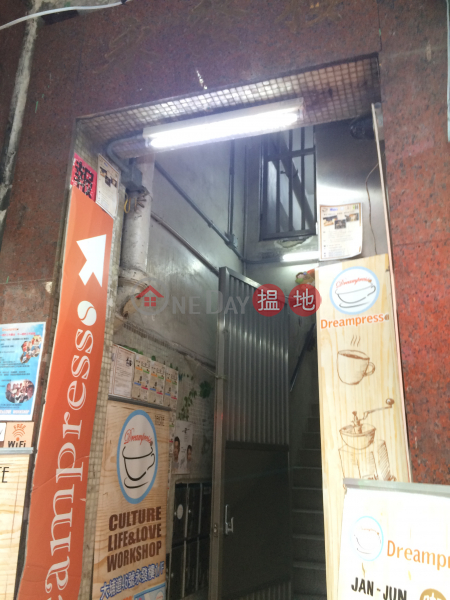 Wing Fat House (Wing Fat House) Sham Shui Po|搵地(OneDay)(1)