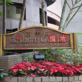 Celeste Court,Happy Valley, Hong Kong Island