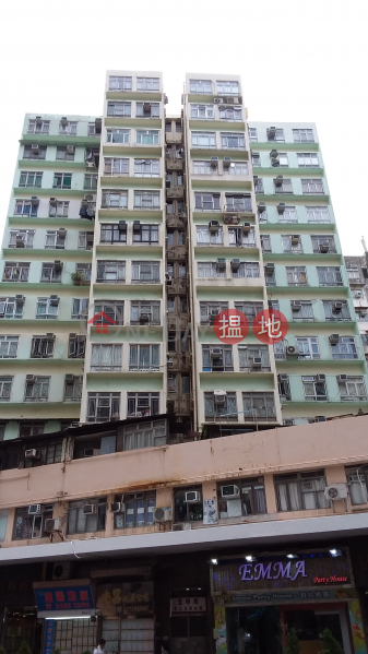 Chi Fai Court (Chi Fai Court) Sham Shui Po|搵地(OneDay)(1)