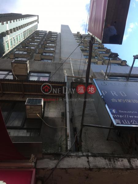 Sun Ga Building (Sun Ga Building) Yuen Long|搵地(OneDay)(3)