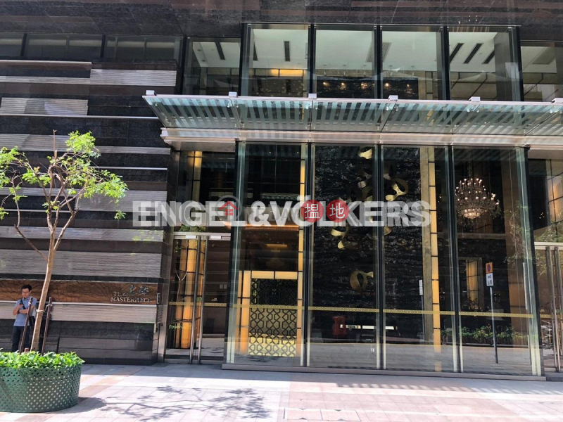 The Masterpiece | Please Select | Residential | Sales Listings, HK$ 22M