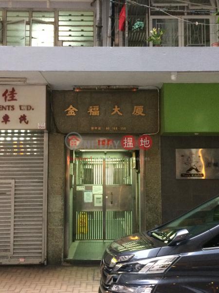 Kam Fook Mansion (Kam Fook Mansion) Wan Chai|搵地(OneDay)(2)