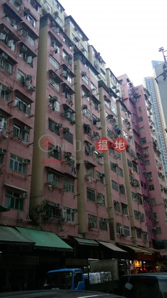 Cheung Hing Mansion (Cheung Hing Mansion) Mong Kok|搵地(OneDay)(2)