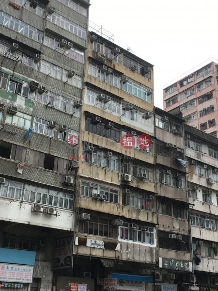 60 Cheung Sha Wan Road (60 Cheung Sha Wan Road) Sham Shui Po 搵地(OneDay)(2)