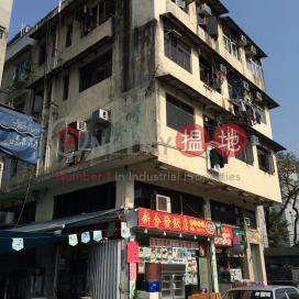 20-22 Chik Fuk Street,Tai Wai, New Territories