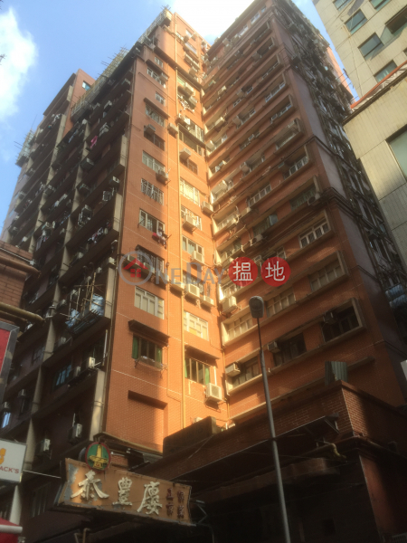 Windsor Mansion (Windsor Mansion) Tsim Sha Tsui|搵地(OneDay)(1)