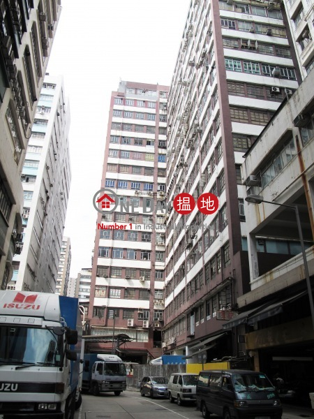 WAH FUNG IND. CENTRE 1, Wah Fung Industrial Centre 華豐工業中心 Rental Listings | Kwai Tsing District (forti-01552)