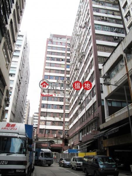 華豐工業中心 1期|葵青華豐工業中心(Wah Fung Industrial Centre)出租樓盤 (forti-01552)