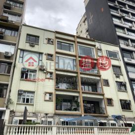 堅尼地道36-36A號,中環, 香港島