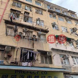 25 Yin On Street,To Kwa Wan, Kowloon