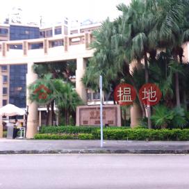 Dynasty Heights,Beacon Hill, Kowloon