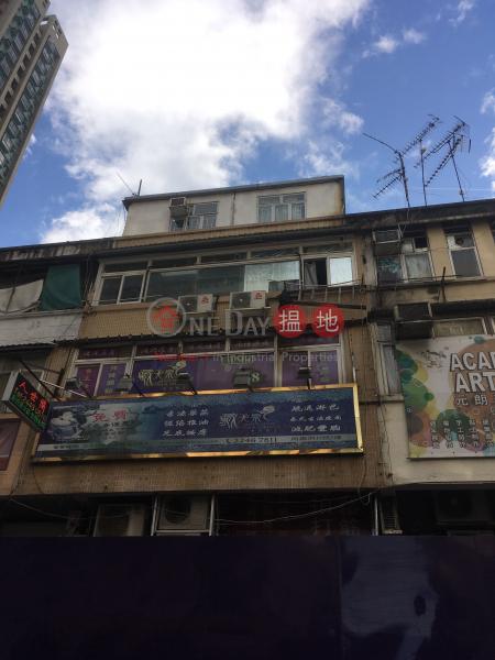 同樂街19號 (19 Tung Lok Street) 元朗|搵地(OneDay)(1)