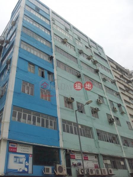 中華漆廠大廈 (China Paint Building) 旺角|搵地(OneDay)(2)