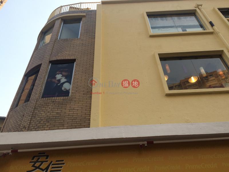 181-183 Castle Peak Road Tsuen Wan (181-183 Castle Peak Road Tsuen Wan) Tsuen Wan East 搵地(OneDay)(2)
