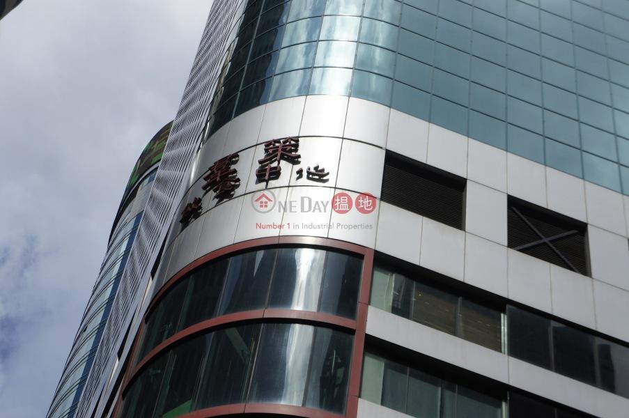 Kwan Chart Tower (Kwan Chart Tower) Wan Chai|搵地(OneDay)(2)
