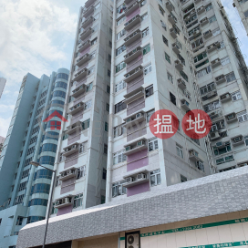 Block B Wei Chien Court Wyler Gardens,To Kwa Wan, Kowloon