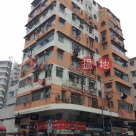 大南街159號,深水埗, 九龍