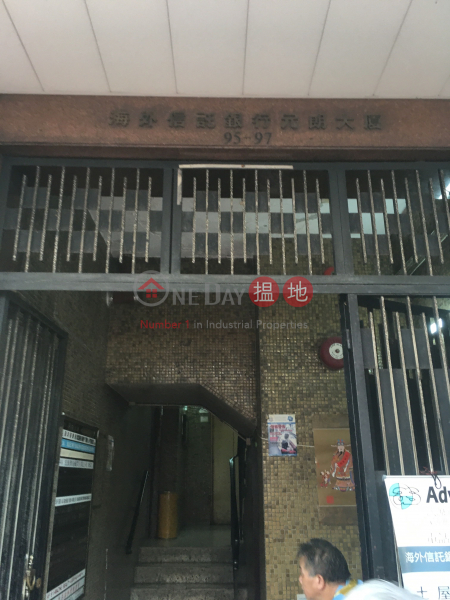 Otb Yuen Long Building (Otb Yuen Long Building) Yuen Long|搵地(OneDay)(3)