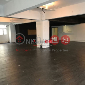 Mai On Industrial Building|Kwai Tsing DistrictMai On Industrial Building(Mai On Industrial Building)Sales Listings (poonc-05530)_0