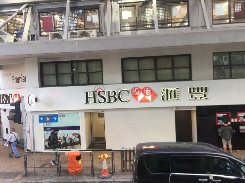 Western Centre (Western Centre) Sheung Wan|搵地(OneDay)(1)