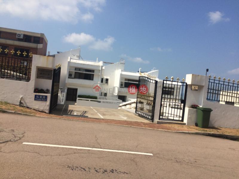 19-25 Horizon Drive (19-25 Horizon Drive) Chung Hom Kok|搵地(OneDay)(1)