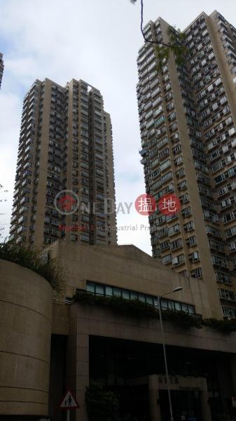 Heung Yee Kuk Building (Heung Yee Kuk Building) Sha Tin|搵地(OneDay)(5)
