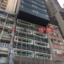 Chi Cheung Building,Sheung Wan, Hong Kong Island
