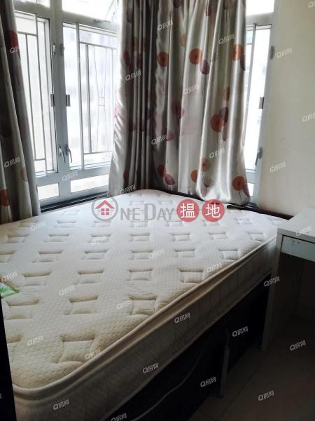 Yuk Ming Towers, High, Residential Sales Listings   HK$ 10.5M