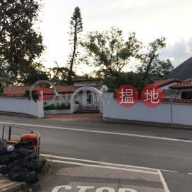 香島道36號,深水灣, 香港島