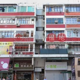 119 Kwong Fuk Road,Tai Po, New Territories