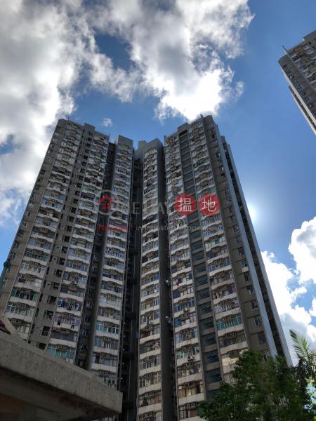 Tsui Wan Estate Tsui Ning House (Tsui Wan Estate Tsui Ning House) Chai Wan|搵地(OneDay)(1)