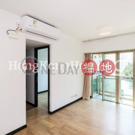 2 Bedroom Unit for Rent at Centre Place