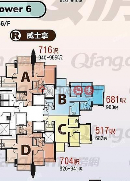 Whistler ( Tower 6 - R Wing) Phase 1 The Capitol Lohas Park | 3 bedroom High Floor Flat for Sale | Whistler ( Tower 6 - R Wing) Phase 1 The Capitol Lohas Park 日出康城 1期 首都 威士拿 (6座-右翼) Sales Listings