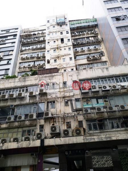 Fast Industrial Building | Ground Floor | Retail | Sales Listings HK$ 98.92M