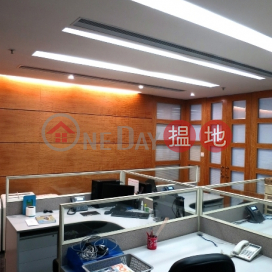 TEL: 98755238|Wan Chai DistrictBank Of East Asia Harbour View Centre(Bank Of East Asia Harbour View Centre)Sales Listings (KEVIN-2754165681)_0